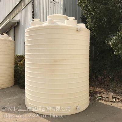 湖北10吨食品级酱油储罐/食醋储罐厂家 无毒无味无臭