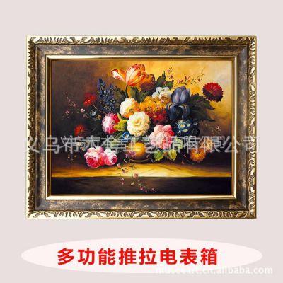 供应高级PS相框条 推拉电表箱画 配电箱装饰画 古典花卉