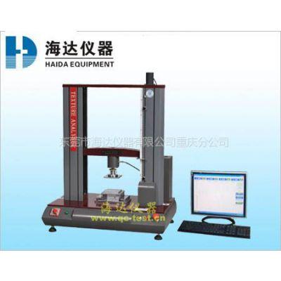 供应瓦愣纸板测试仪器设备操作,瓦愣纸板测试仪器,瓦愣纸板测试仪器品牌