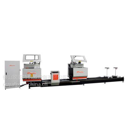 幕墙切割加工设备:欧亚特OYT-G605五轴数控双头切割锯床