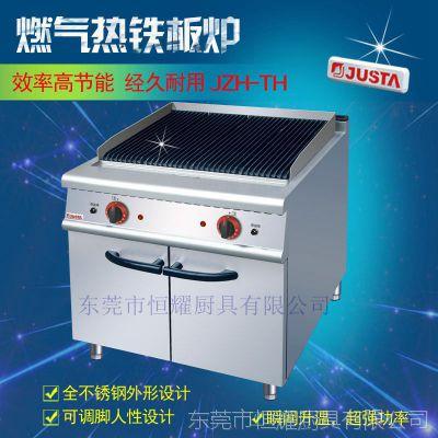 佳斯特JZH-TH 电烧烤炉连柜座 不锈钢烧烤炉 商用厨具 厨房设备
