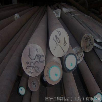 供应高品质SUP6螺旋弹簧钢 化学成分 性能介绍 价格优惠 上海销售