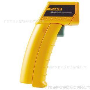 美国FLUKE 福禄克F59 mini59 红外测温仪 手持式数字红外线测温仪