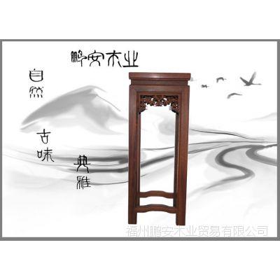 古典镂空花几 书房用 福州定制实木家具 诚招加盟