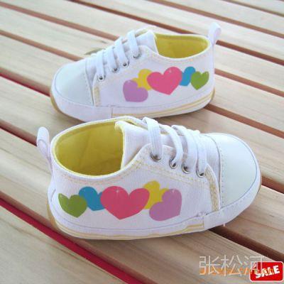 (特价)TOTAL专柜正品宝宝学步鞋软胶底单鞋8807A