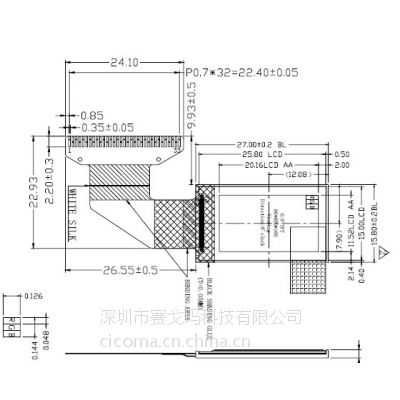 0.96 寸 TFT-LCD 彩色液晶屏