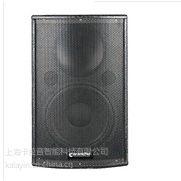 会议系统 会议系统音箱 定阻音箱 全频会议音箱CA-K110