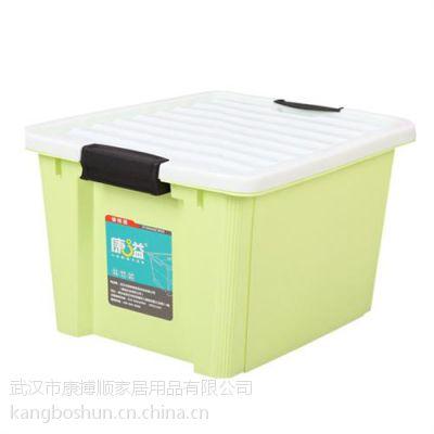 巢湖防潮整理箱,康溢(图),多功能防潮整理箱
