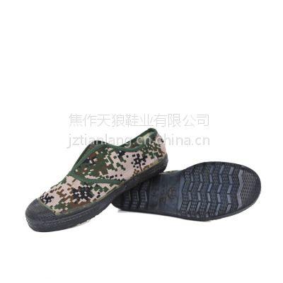 中国做好硫化鞋一脚蹬迷彩鞋解放鞋,帆布休闲鞋厂家,OSPOP焦作天狼