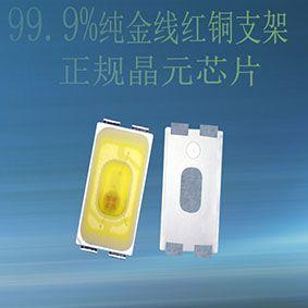 厂家 xk5630双色黄白光led灯珠