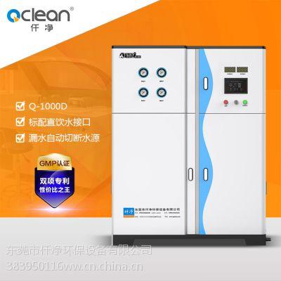 厂家供应 仟净去离子水设备智能型一键操作去离子水制取设备