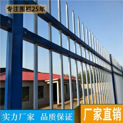 深圳热镀锌金属护栏 防护围栏来图生产 汕尾市政道路铁艺隔离栅晟成