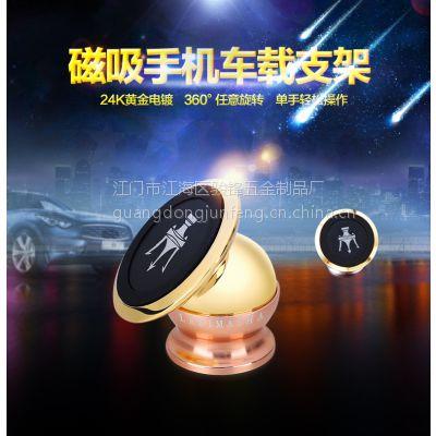 厂家直销铁+铝合金懒人磁吸车载手机支架