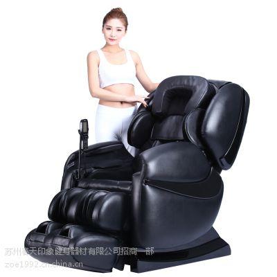 诚招十大品牌春天印象红外理疗豪华太空船按摩椅在辉县市的代理店