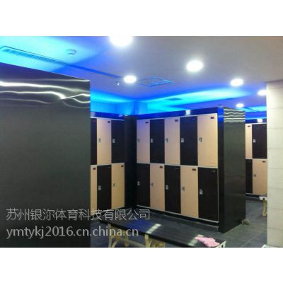 【银沵苏州常州无锡游泳馆健身房浴室塑料更衣