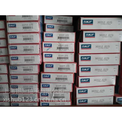 进口轴承SKF 6001-2z/c3 赣州批发