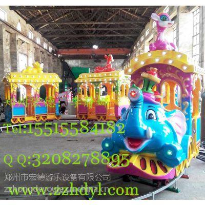郑州宏德 海洋追击 宝马飞车 海洋喷球车轨道游乐设备厂家大象火车