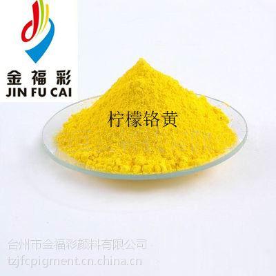 金福彩地坪漆用501柠檬黄