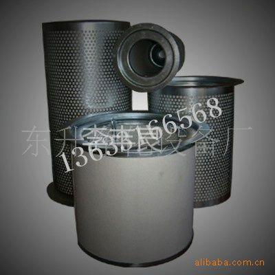 供应油分滤芯过滤器2205406512空压机过滤器滤清器