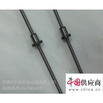 供应【东莞TBI丝杆】滚珠丝杆加工SFS01616-DFC7 TBI滚珠丝杠