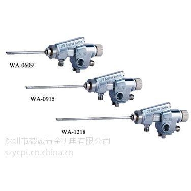 供应代理原装日本岩田WA-0609油漆自动喷枪%岩田片角内壁自动喷漆枪