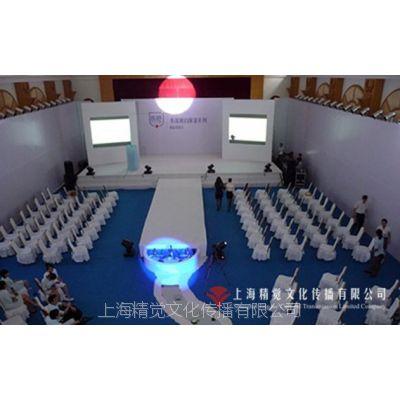 上海专业展览会议策划公司
