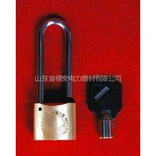 供应新型电力变压器防盗锁,电表箱锁,铜挂锁