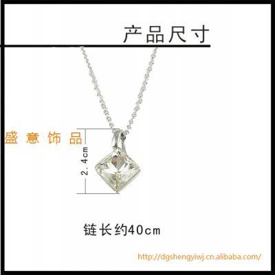 东莞盛意饰品厂韩版施华洛水晶中高档合金吊坠