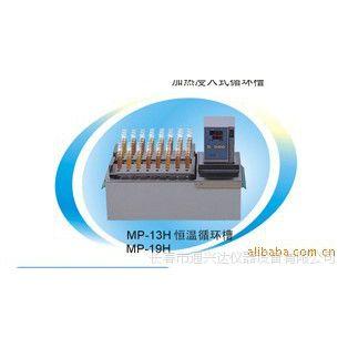 MP-13H加热循环槽     上海一恒