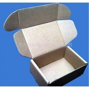 供应龙华大浪淘宝物流专用小纸箱小纸盒,材质K=K,K3K 厂家直供