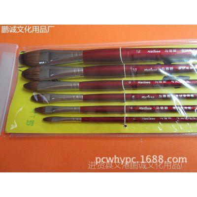 厂家直销 水粉笔 6支套装 狼毛水粉笔 油画笔 1-12号 美术用品