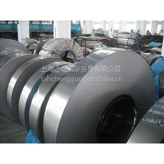 宝钢取向硅钢片 B23R090 正品批发/供应电工钢