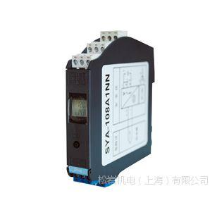 SYA-107热电阻输入安全栅供应