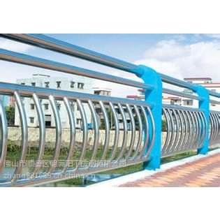 不锈钢天桥护栏管