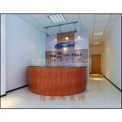 供应北京厂房装修公司大兴厂房装修设计施工