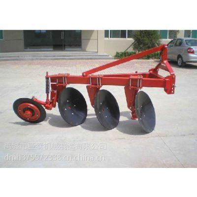 厂家供应1LYQ-320优质圆盘犁 亚泰机械优质产品