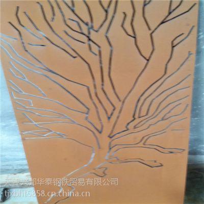加工做绣Q355NH钢板〈Q355耐候钢板现货价格