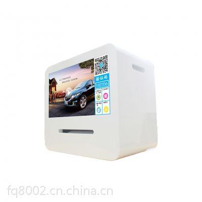 微信机:欢乐印微信打印机自助无线WIFI手机照片打印机微信广告机