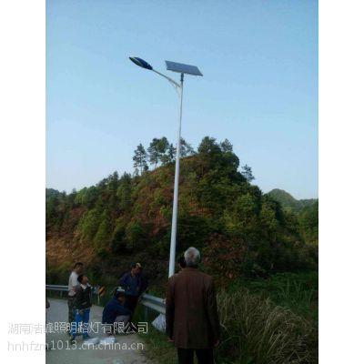 湖南湘西太阳能路灯厂家 湘西浩峰农村LED路灯价格