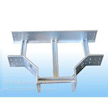 北京京达瑞通 梯级式三通电缆桥架/电缆桥架