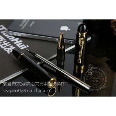 高端广告签字笔|广告签字笔|广州笔海文具