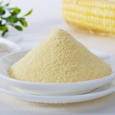 亨盛维嘉酶解婴幼儿米粉 可以放奶瓶吸的米粉 湿法粉状细腻米粉