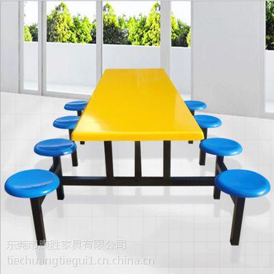 广东玻璃钢餐桌椅生产厂家供应特价促销整洁耐用东莞玻璃钢餐桌椅
