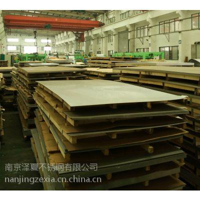 南京304不锈钢冷轧板薄板厂家 宝钢不锈钢板 可定制加工表面 南京泽夏