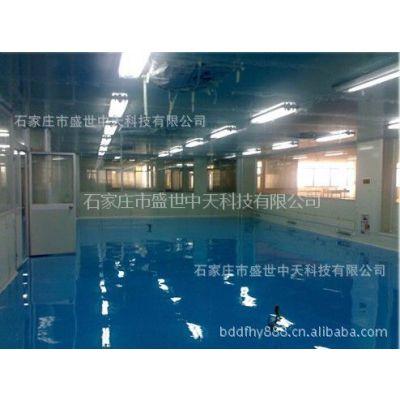 十方华泰供应防静电型环氧地坪工程出售防静电地坪漆
