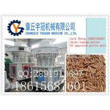 供应木屑制粒机饲料制粒机秸秆制粒机木糠制粒机秸秆煤成型机的价格