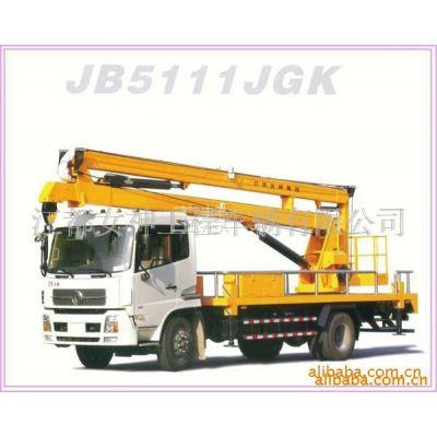 供应20米高空作业车、市政路灯维修专用车、高空作业平台