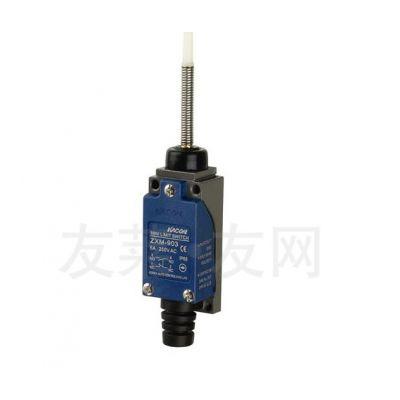 供应ZXM-903进口凯昆行程开关友莱有网现货销售