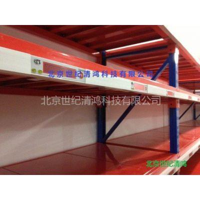 供应仓储物流分拣设备 有源电子标签 物流仓储设备