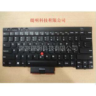 供应联想 Ibm全新X230键盘